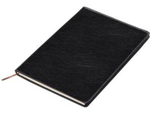 A4 Flexi Notebook