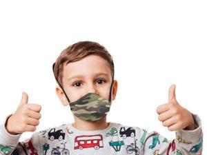 Boomer Camo 3 Layer Beak Mask For Kids Age: 4-8Years